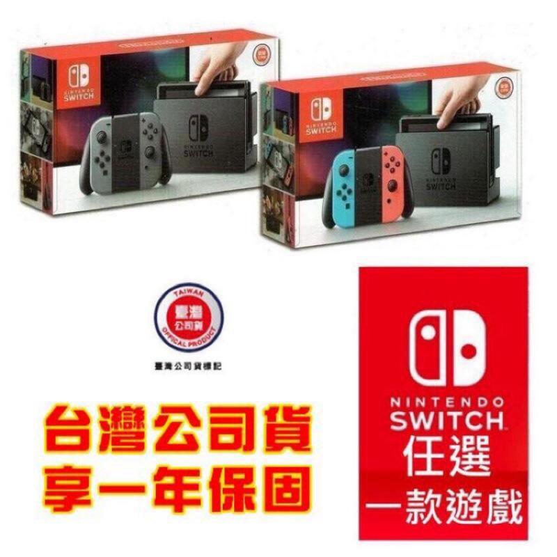 台灣公司貨 Switch主機遊戲組 薩爾達傳說 / 瑪利歐賽車 / 瑪利歐奧德賽 卡比之星 內文多款選一【魔力電玩】