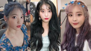 2020染髮就染「微冰髮色」,IU示範「霧感灰色調」打造高級感又超顯白!