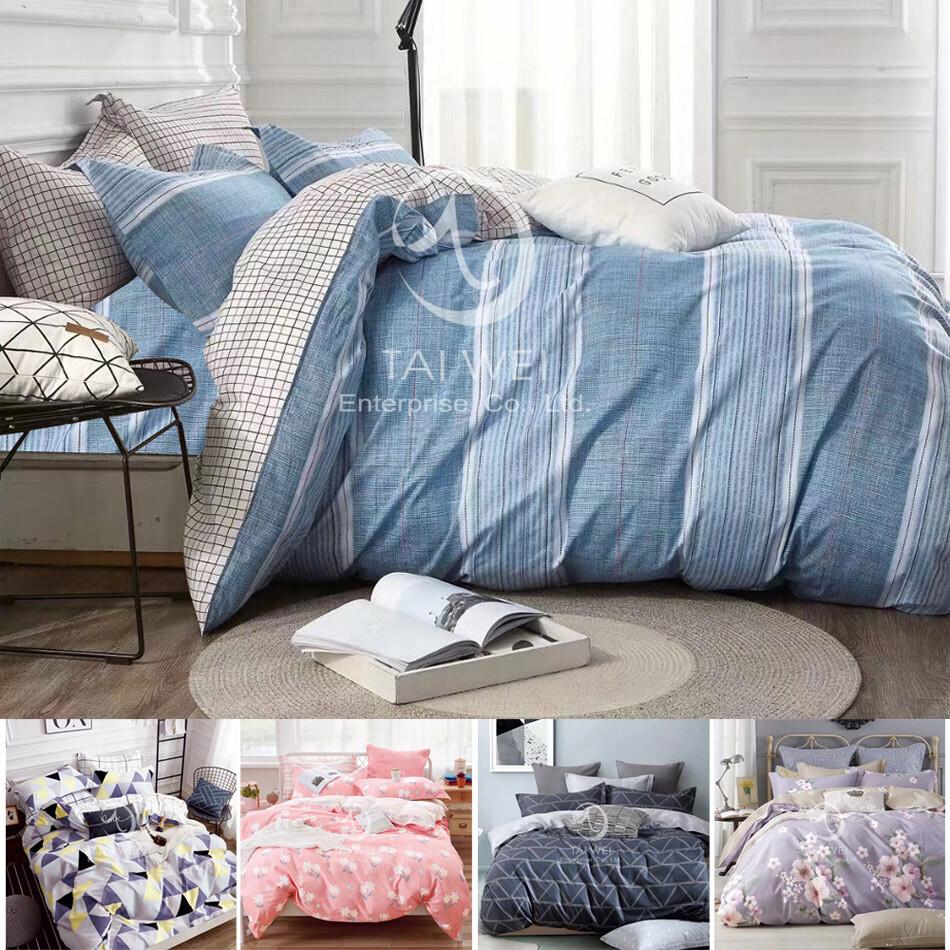 雙人純棉全舖棉四件式二用被床包組(多色任選)