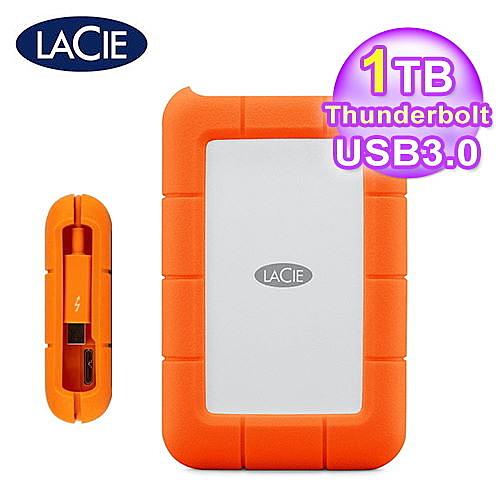 USB3.0 &Thunderblot 雙介面