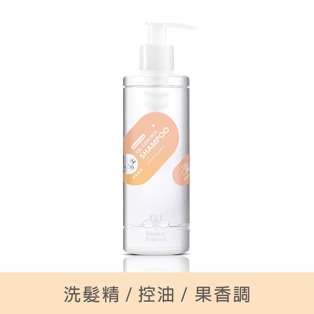 【戀愛女神】 青檸與佛手柑 - 控油蓬鬆洗髮精 -250ml