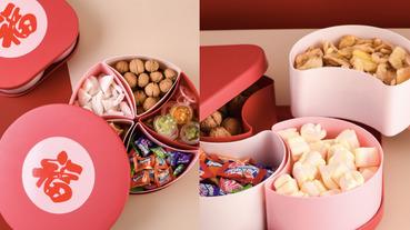 過年糖果熱銷推薦!古早味糖果、異國創意糖果大比拼!今年過年,你想要選哪一道?