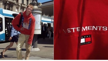 Vetements 標誌性 Oversized 衛衣今秋回歸?托賴 Tommy Hilfiger 正式宣布展開聯乘計劃