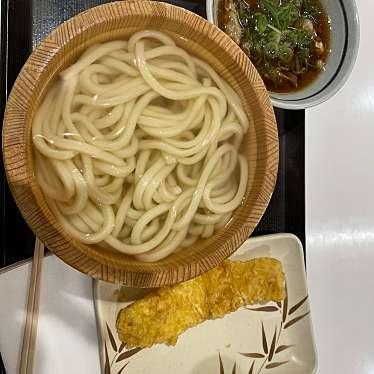 丸亀製麺 ララガーデン川口店のundefinedに実際訪問訪問したユーザーunknownさんが新しく投稿した新着口コミの写真