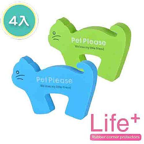 【Life Plus】居家安全 動物造型防護門擋_4入(貓)