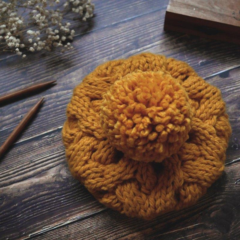 粗針麻花可拆毛球針織毛線貝蕾帽--黃