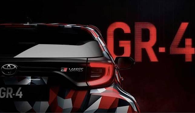 Teaser Toyota Yaris GR-4 (Motor1)