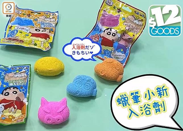 台灣Daiso專門店近日推出了蠟筆小新入浴劑,蠟筆小新大頭泡泡浴球勁可愛。(互聯網)