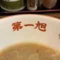 特製ラーメン - 実際訪問したユーザーが直接撮影して投稿した新宿ラーメン専門店本家 第一旭 新宿店の写真のメニュー情報