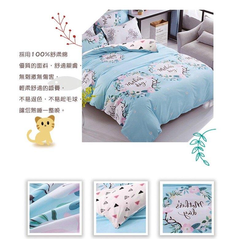 [滿額免運]加大 薄床包 100%MIT台灣精製舒柔棉(心靈之窗)[艾拉寢飾]