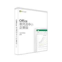 ◎微軟Office 家用及中小企業版 Home and Business 2019 中文版 ◎ ◎品牌:Microsoft微軟類型:文書處理軟體型式:盒裝版軟體形式:序號卡語言:中文適用作業系統:Wi