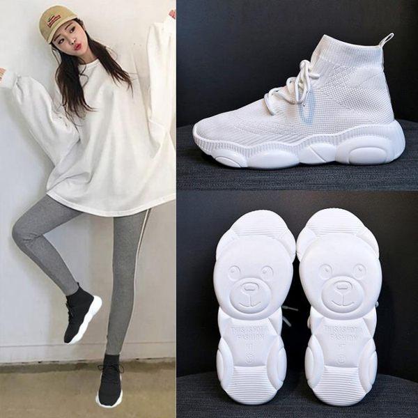 小白鞋女彈力襪子鞋新款小熊鞋老爹智熏休閑運動白鞋 森雅誠品