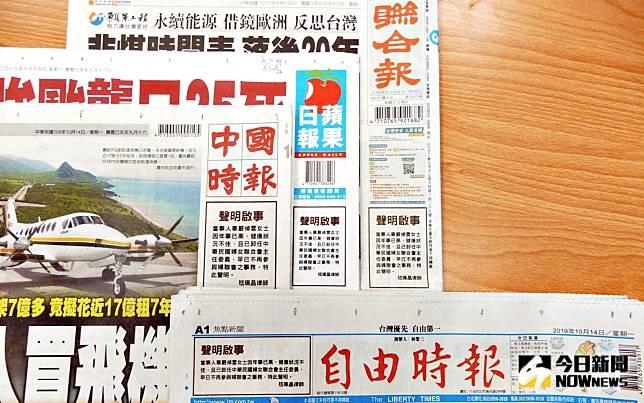 前主委辜嚴倬雲在14日於四大報刊登她明確退出婦聯會運作的聲明。(圖 / 記者陳弘志攝)