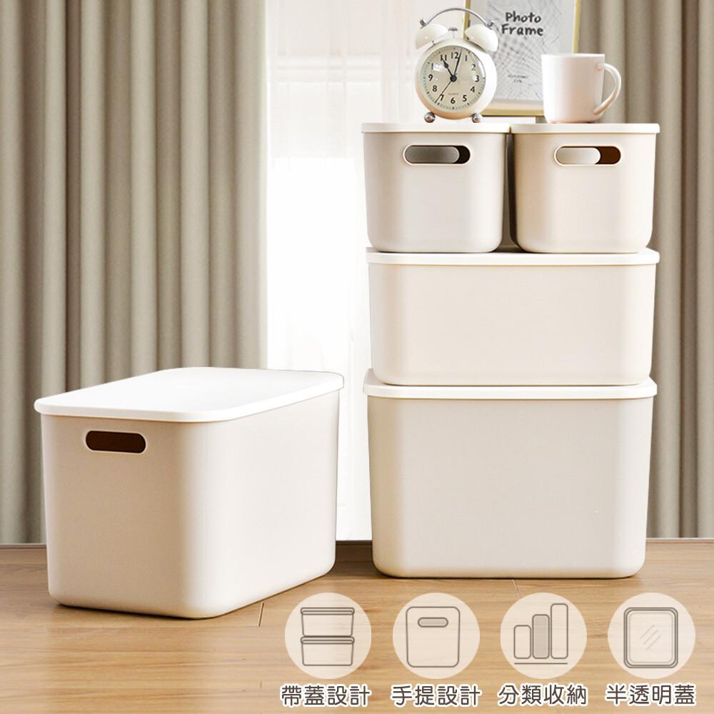 日式無印風極簡附蓋分類零食小物抽屜收納盒收納箱(小)