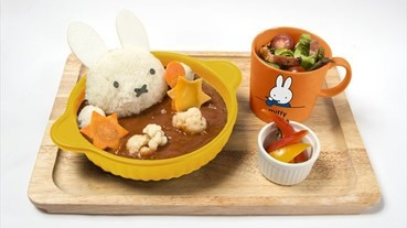 期間限定的Miffy Cafe