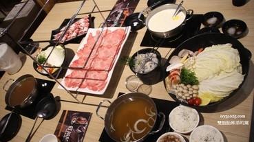 高雄火鍋美食推薦   肉多多火鍋   海陸分享餐   湯底肉品種類多   服務超貼心