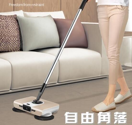 掃把簸箕套裝組合掃地機手推式家用笤帚刮水地刮掃地單個掃帚神器 自由角落