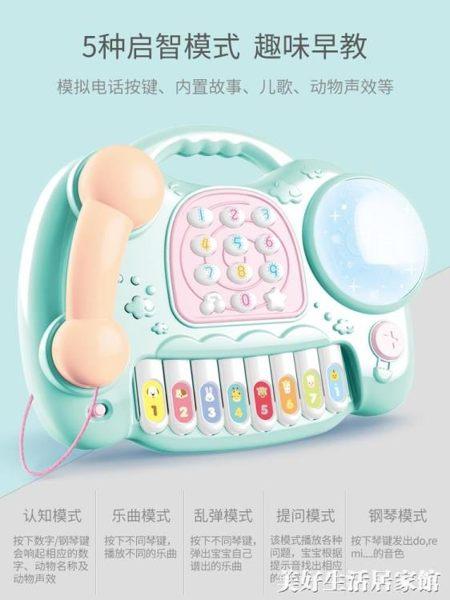 兒童電話玩具手機寶寶早教益智音樂男女孩5仿真座機幼嬰兒0-1-3歲