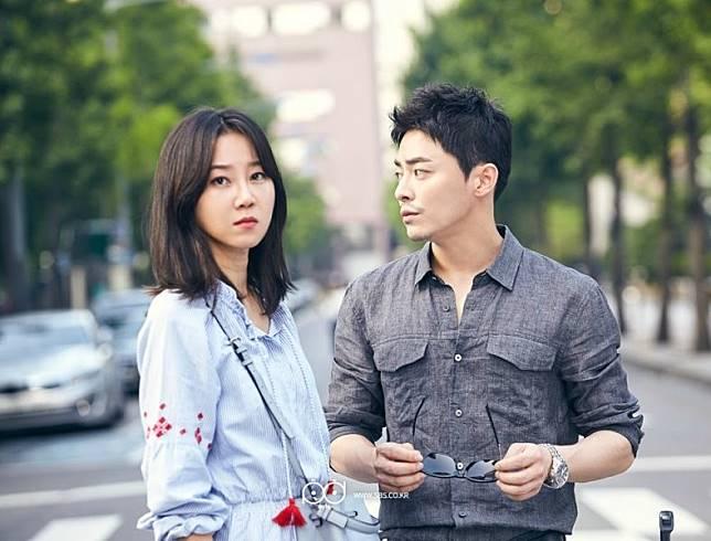 Drama yang dimainkan gong hyo jin dating