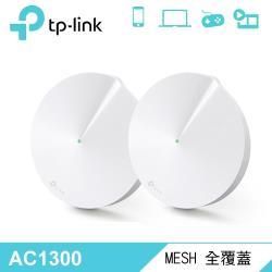 ◎最新Mesh WiFi技術,解快傳統網路擴充問題|◎大坪數首選,讓你保持最好的連線狀態|◎2 x Gigabit連接埠最新MeshWiFi技術,解快傳統網路擴充問題大坪數首選,讓你保持最好的連線狀態