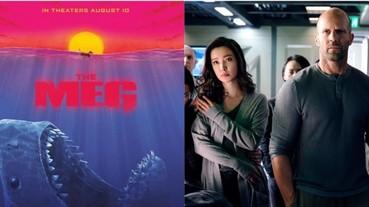 第一名一定看過!2018 全球 20 名「最佳電影海報」 《巨齒鯊》、《龍貓》都入榜!