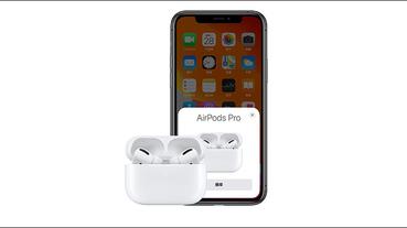Apple AirPods Pro 因上市延期,將於 12 月 25 日在台經銷商開放預購