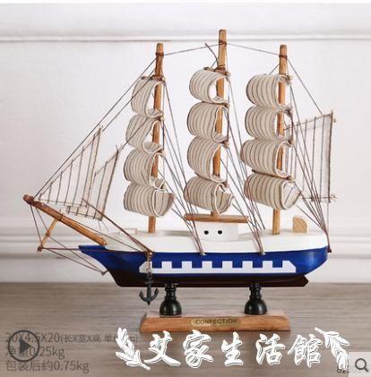 家居創意工藝裝飾品帆船擺件結婚禮物電視酒柜臥室客廳辦公桌擺設