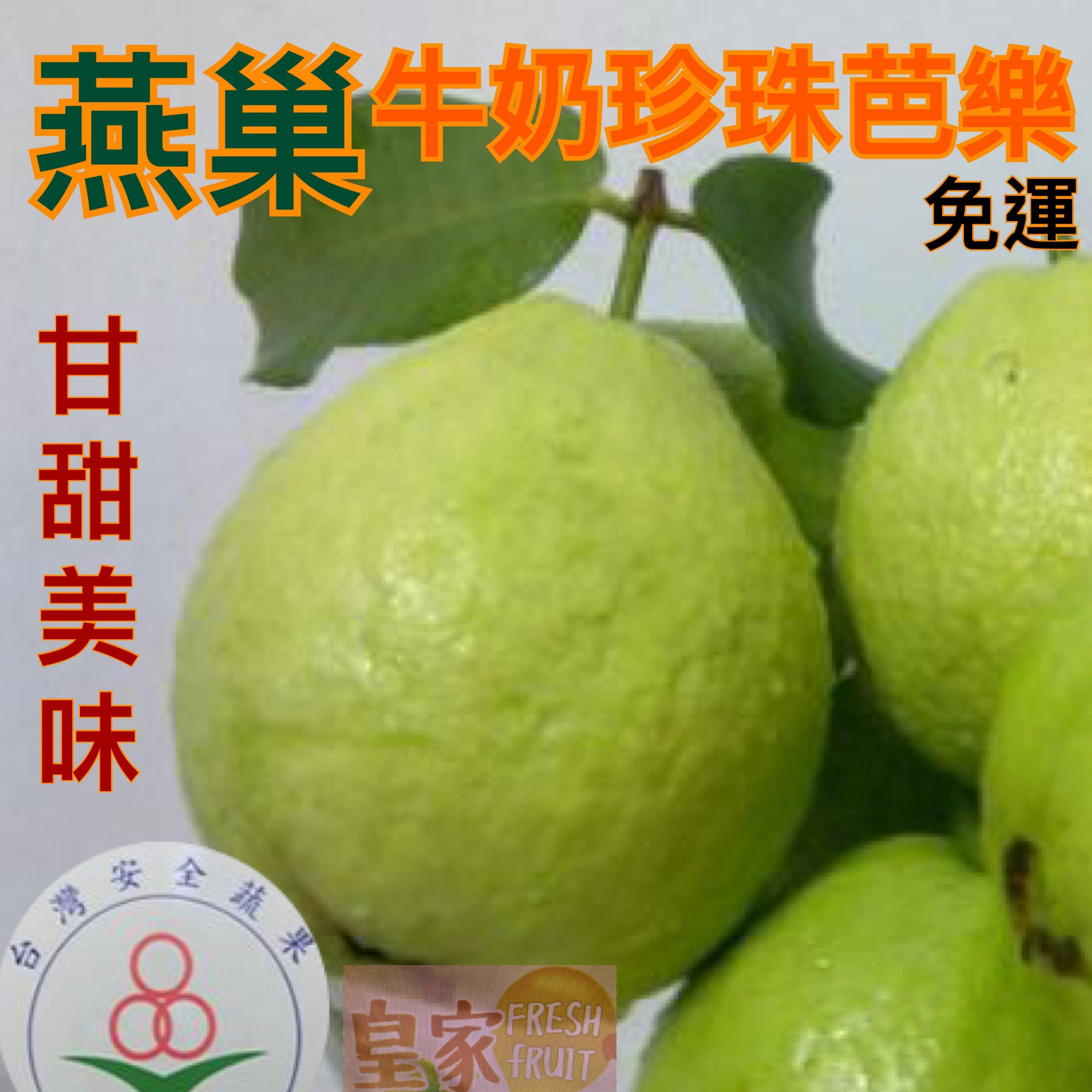 一箱10斤約13~18顆,鮮採出貨品質嚴選,美容保養的天然聖品。