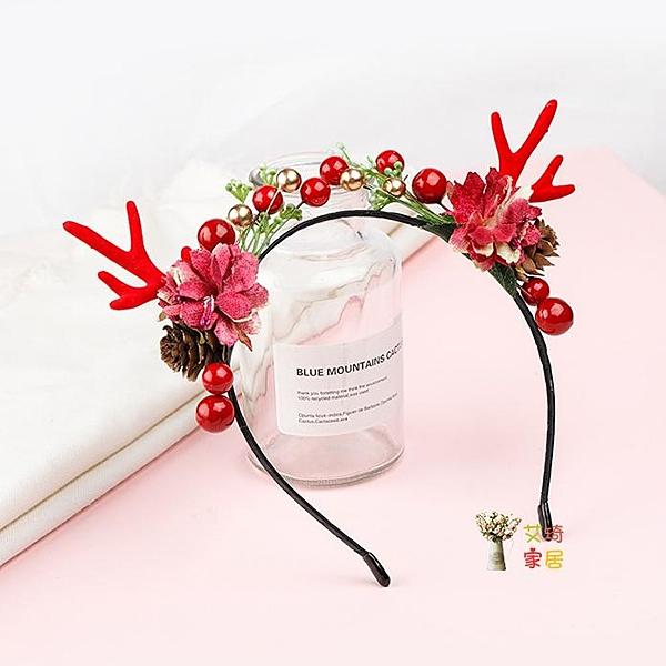 兒童髮箍小女孩髮卡髮飾頭飾韓國公主寶寶可愛鹿角聖誕節女童頭箍