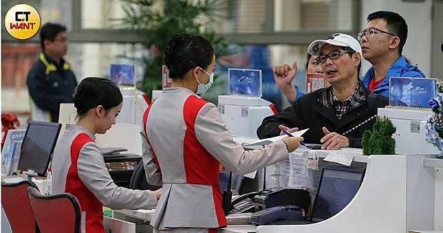 買了遠航機票怎麼辦?團散客、刷卡、現金求償方式大不同