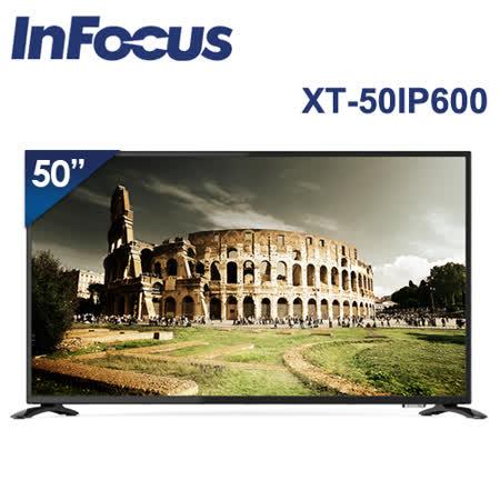Infocus 鴻海 50吋 4K 智慧連網液晶顯示器/電視 (含視訊盒) XT-50IP600+TXPD04