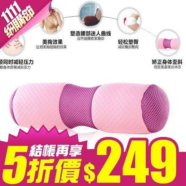 超強 熱賣百組 日本狂銷!!瘦腰豐胸提臀 /骨盤/骨盆枕~一天5分鐘~光躺就會瘦