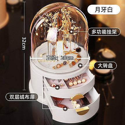 耳環收納盒旋轉手飾品耳釘發夾首飾盒神器大容量項鏈耳飾展示架子