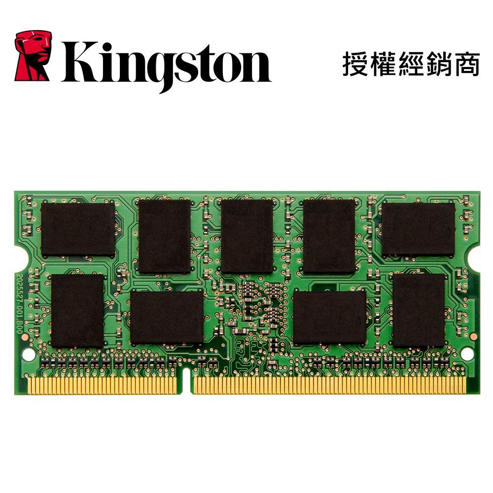 產品規格 > 型號: KVR13S9S8/4 > 類型: DDR3 > 容量: 4GB > 速度: 1333Mhz > 電壓: 1.5V > 類別 Non-ECC Unbuffered KVR13S9