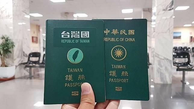▲持「台灣國」護照到底能否順利通關呢?(圖/翻攝自台灣國護照貼紙 Taiwan Passport Sticker臉書)