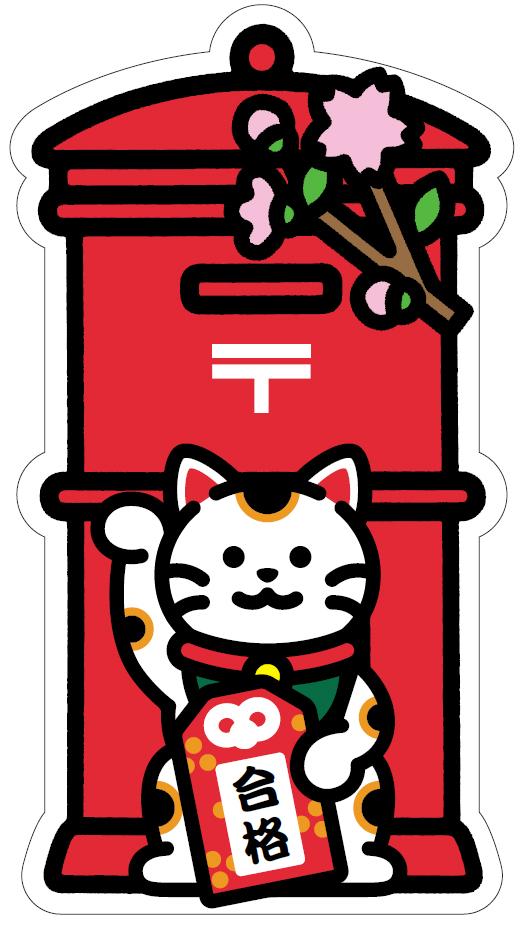 日本郵局冬季郵筒明信片(白貓頭鷹)2020