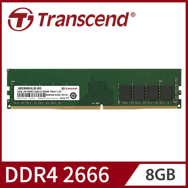 ● 桌上型專用Long-DIMM ● 規格 : DDR4-2666MHz● 容量 : 8GB● Rank : 1Rx8● DRAM : 1Gx8● 工作電壓 : 1.2V● 台灣製*購買前請先確認電腦