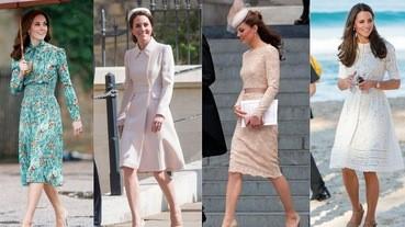 英國皇室、凱特王妃都在穿!「尖頭、綁帶、露趾」裸色高跟鞋穿搭提案【內附平價裸色高跟鞋推薦】