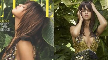 賽琳娜新髮型登上雜誌封面,IG 長篇文字不滿雜誌公布她未公開之歌詞!