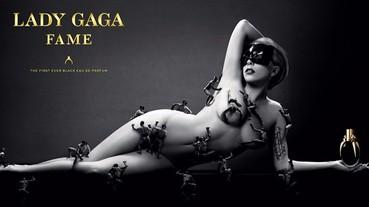 關於 Lady Gaga,你所不知道的 5 件事!