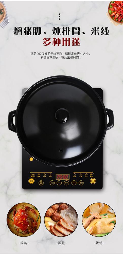電磁爐專用砂鍋家用湯煲燉鍋陶瓷明火適用火鍋煲湯商用熬粥湯鍋大 lx