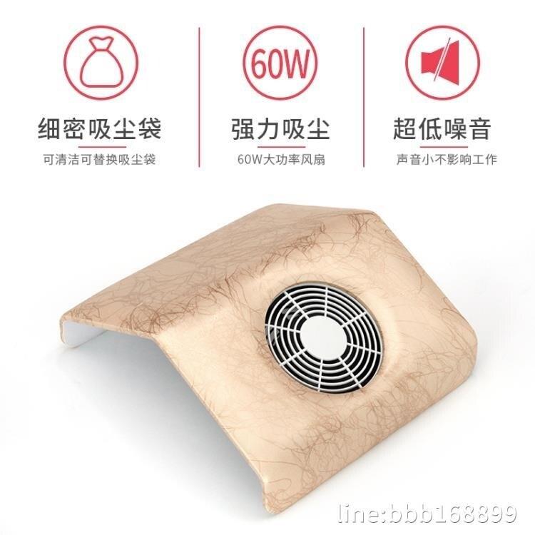美甲機吸塵器 第四代美甲手枕吸塵器二合一指甲屑粉塵清潔機大功率靜音美甲店 新年優惠