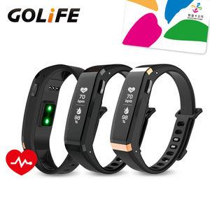 悠遊卡功能智慧手環,即時心率/血氧偵測/,睡眠偵測,來電提醒/步數記錄/用藥提醒