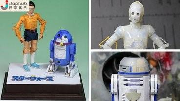 零違和!多啦A夢 x Star Wars 模型