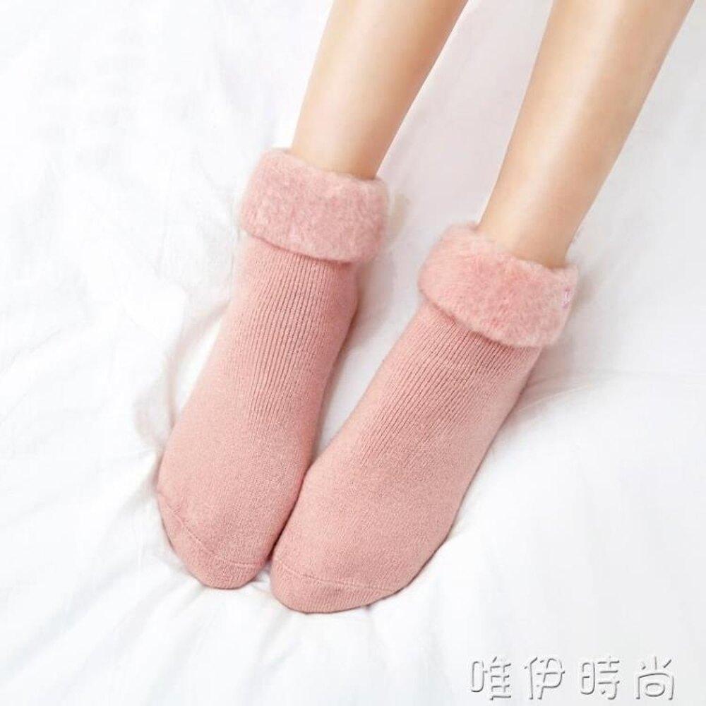 雪地襪 毛襪子冬女加厚加絨拉絨毛圈短襪保暖睡眠冬襪月子襪秋冬中筒厚襪 唯伊時尚