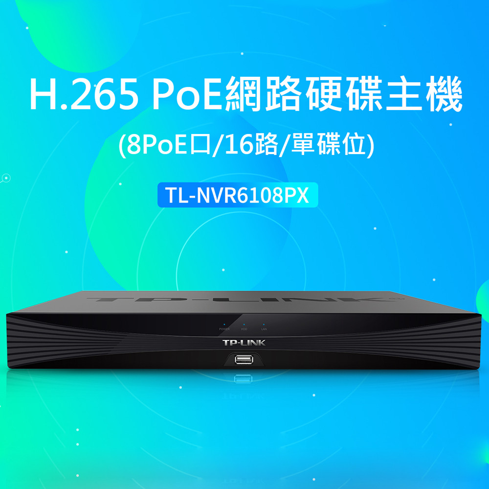 8PoE口/16路/單硬碟 800萬4K高畫質 安裝方便,監控便捷 270米遠居離PoE供電,安防組網更具優勢 支援PoE功率管理,PoE供電異常時推送警報 H.265+新一代編解碼標準,儲存再減半