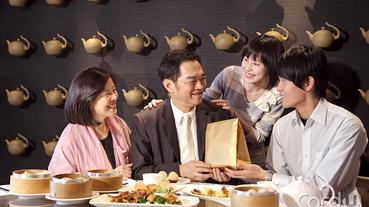 父親節吃大餐送好禮 刷信用卡最高8%回饋