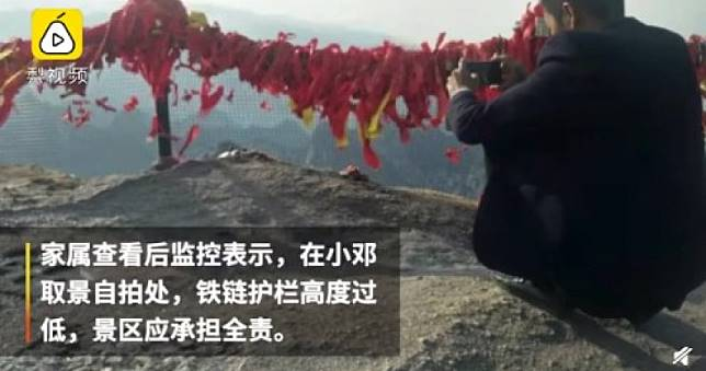 女大生2千米觀景台「仰身自拍」墜崖亡!景觀區拒負責:提醒過了