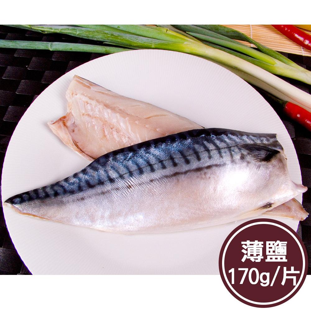 嚴選特極北大西洋挪威鯖魚;肉質細膩,油香鮮甜;魚油豐厚,入口卻很清爽;日劇早餐的最愛,超高級的料亭品質