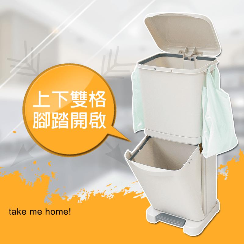 100%台灣製造,品質值得您信賴~以PP5號塑膠材質製成,不需組裝,收到後立即用,輕鬆又便利唷~貼心以腳踏式設計,一踩上層蓋子打開,內側還有垃圾袋的壓條,可裝(M)號的垃圾袋,讓您丟垃圾不需用手打開蓋